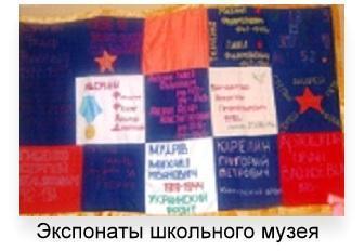 C:\Users\Юля\Pictures\Светлолобово\55.jpg