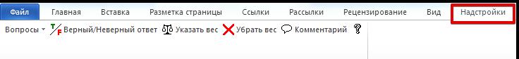 Документ3 [Режим ограниченной функциональности] - Microsoft Word 2015-03-06 11.07.23.png
