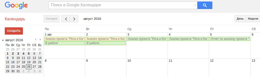 Снимок экрана от 2016-08-26 10:27:54.png