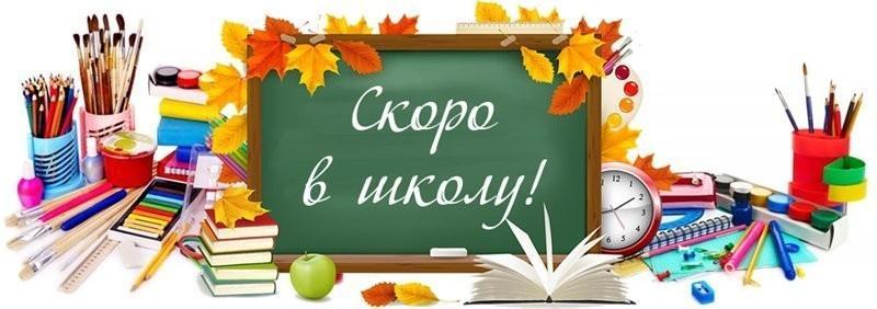 https://school45.1mcg.ru/data/437a43dba0d8ba4652e808dbfbfae754.jpg