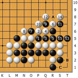 Honinbou69-5-15.png