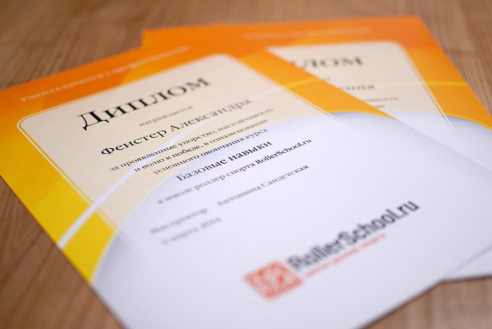 изготовление дипломов на заказ
