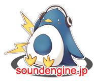 C:\Users\markwang\Desktop\soundengine logo.png