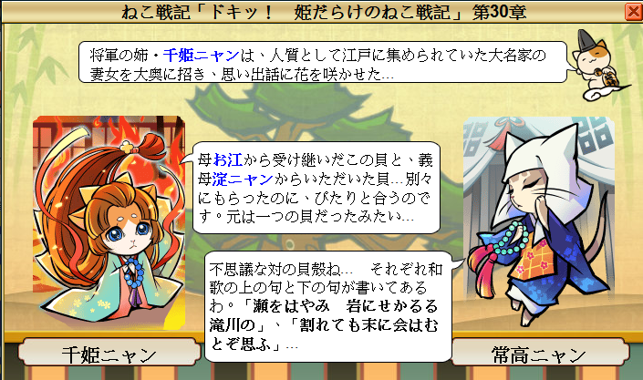 Ch30 (17).png