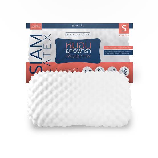 4. SiamLatex Latex Pillow