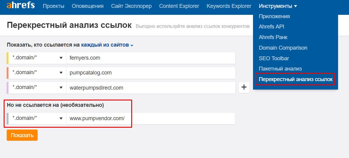 Может ли конкурент закупить ссылки на сайт
