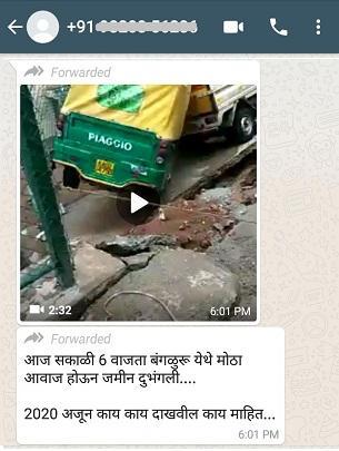 WhatsApp Image 2020-05-17 at 7.00.06 PM.jpeg