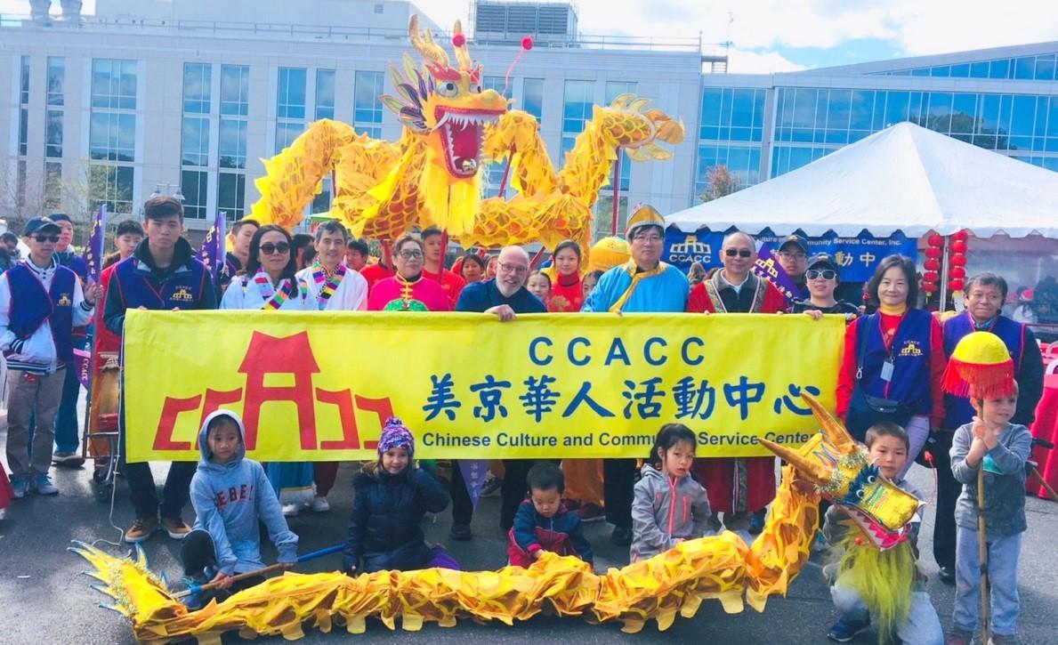 CCCAA (1).jpg