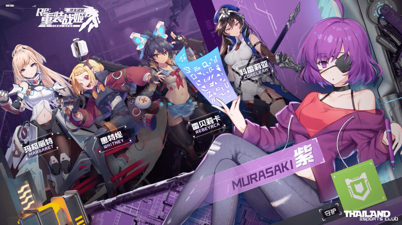 Final Gear เกม Action RPG แนวหุ่นยนต์อนิเมะ เปิดให้ลงทะเบียนล่วงหน้าแล้ววันนี้ !! 03