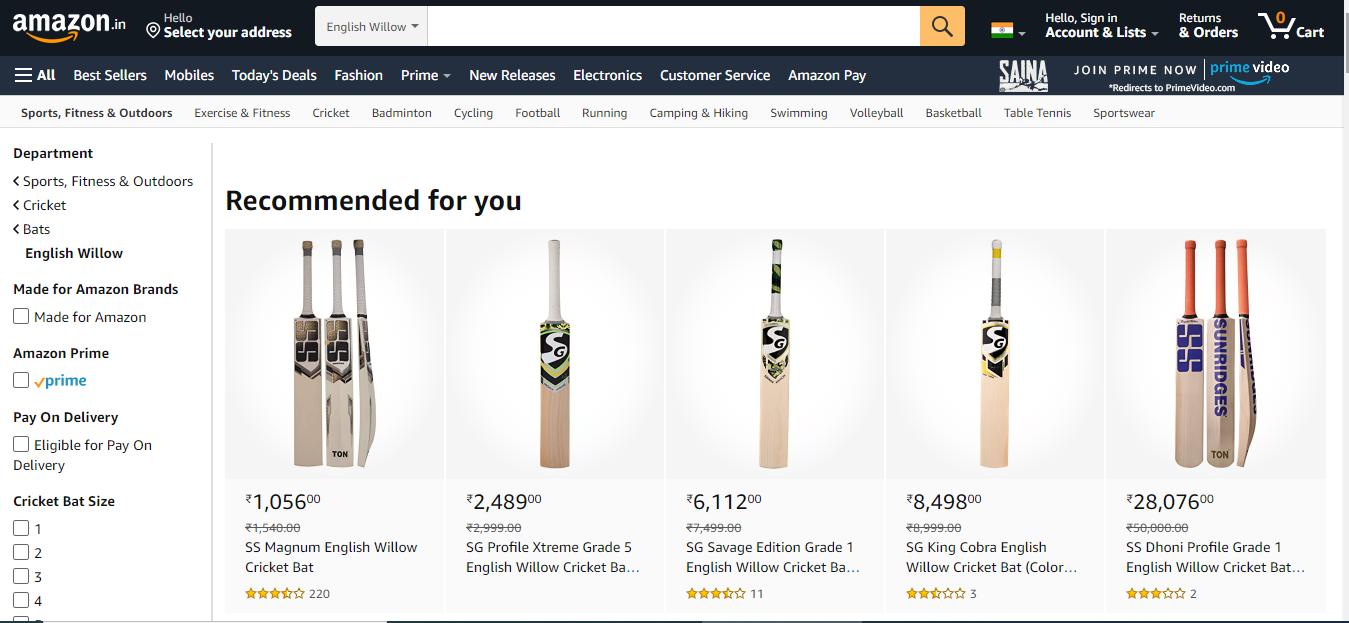 different brand sports bat screenshot on Amazon
