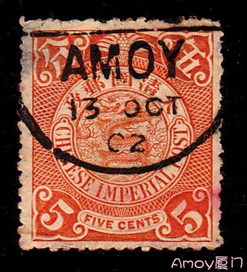 廈門Amoy名字的歷史由來 1