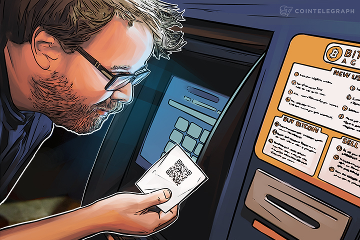 Paper wallet and Bitcoin ATM
