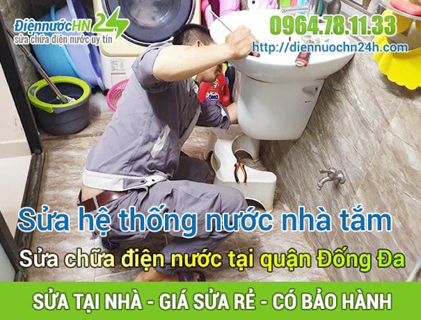 Thợ sửa chữa điện nước sửa cẩn thận và có bảo hành tại Hà Nội