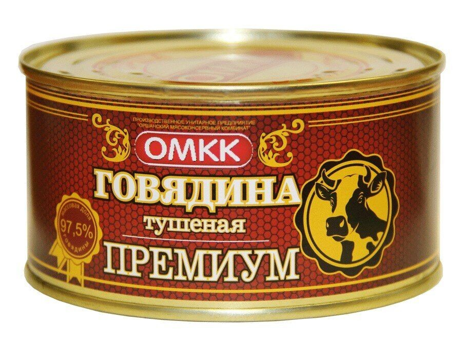 производители тушенки мясные консервы рейтинг говядина говяжья свинина свиная омкк