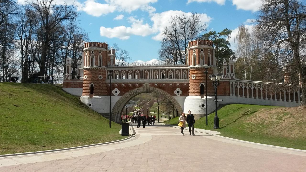 Tsaritsyno Museum Reserve entrance