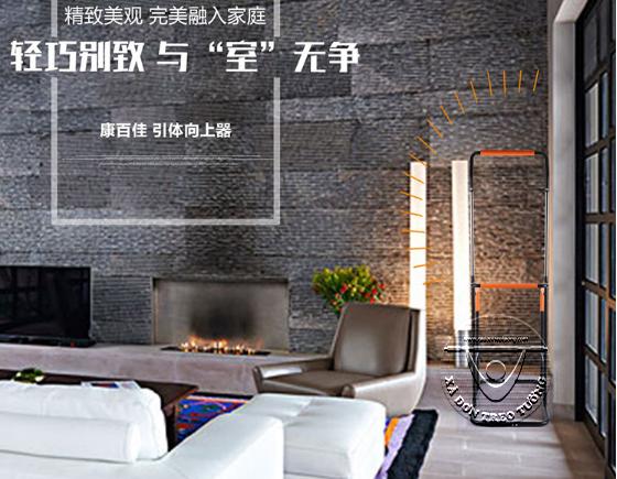 Xà đơn xếp đem lại mức độ thẩm mĩ cao nhất cho không gian nhà bạn