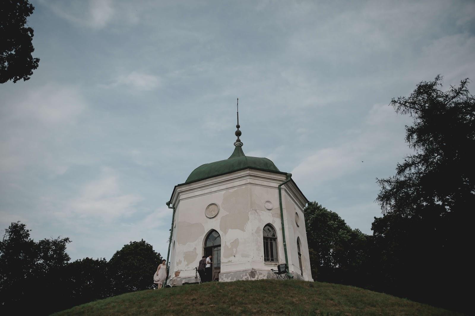 Как звучит архитектура Украины