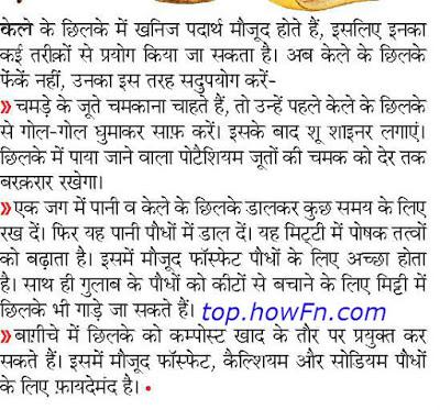 Essay on mobile ke labh aur hani in hindi