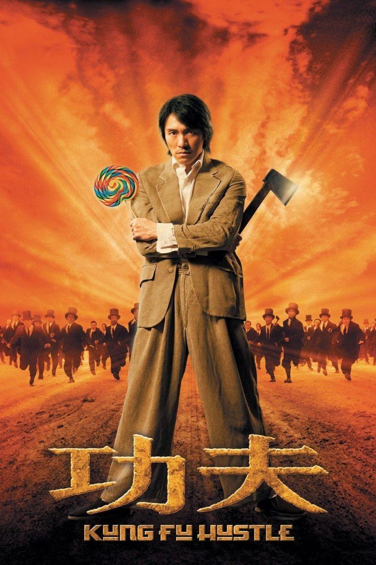 2. Kung Fu Hustle
