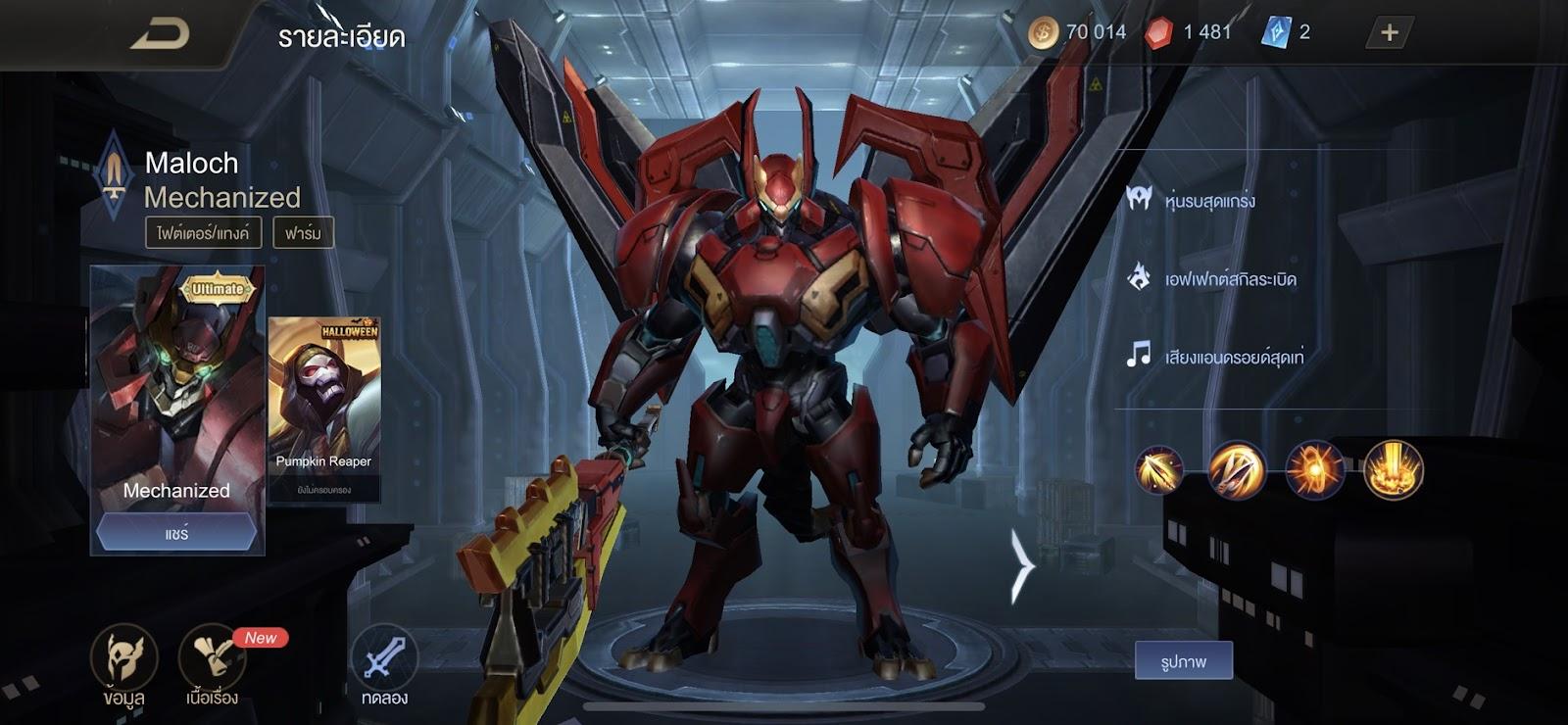 10 อันดับ ฮีโร่ Dark slayer เกมส์ROV 7