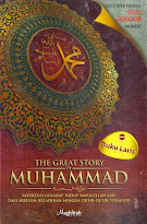 The Great Story of Muhammad SAW (Full Color) | RBI