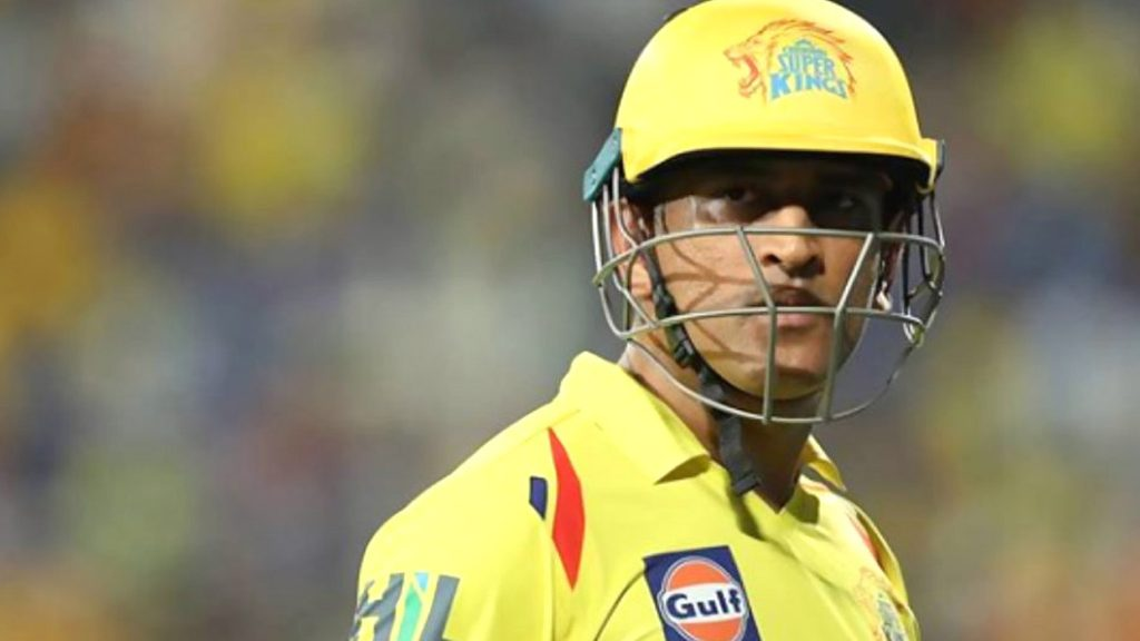 MS Dhoni Becomes First Cricketer To Earn Rs 150 Crore in Indian Premier League History After Being Retained by CSK for IPL 2021