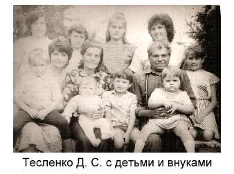 C:\Users\User\Pictures\деревня Камчатка\17.jpg
