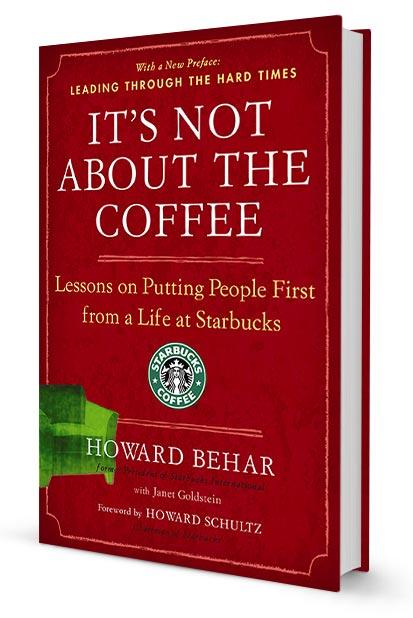 Справа не у каві. Корпоративна структура Starbucks