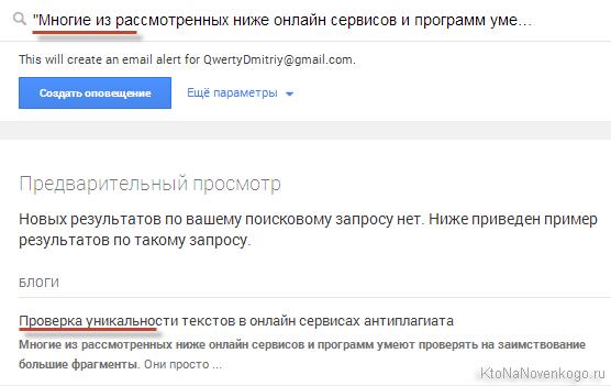 http://ktonanovenkogo.ru/image/16-10-201417-43-56.png