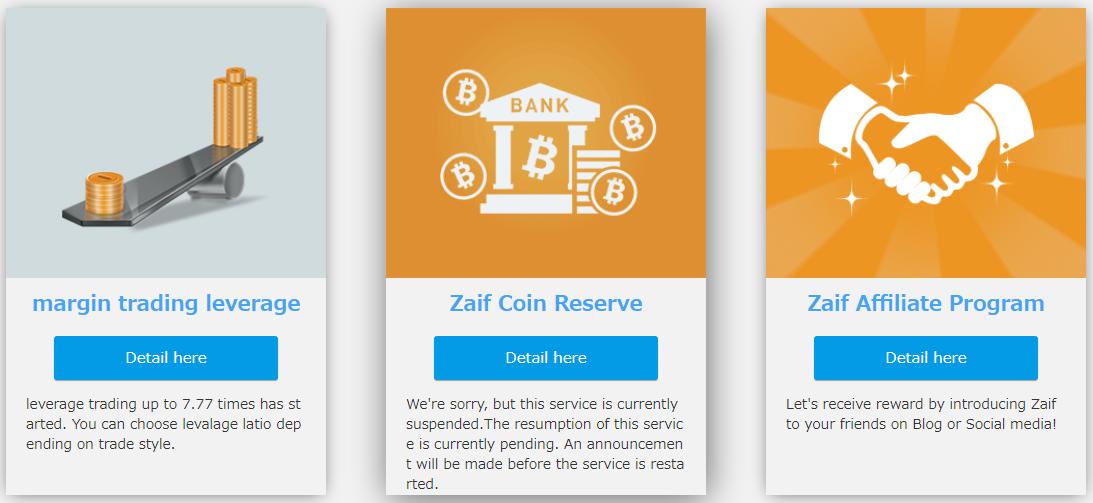 Подробный обзор криптовалютной биржи Zaif: принцип работы и отзывы трейдеров