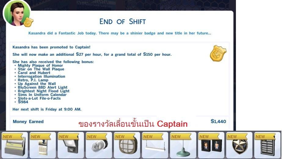 http://www.thaithesims4.com/uppic/00165532.jpg