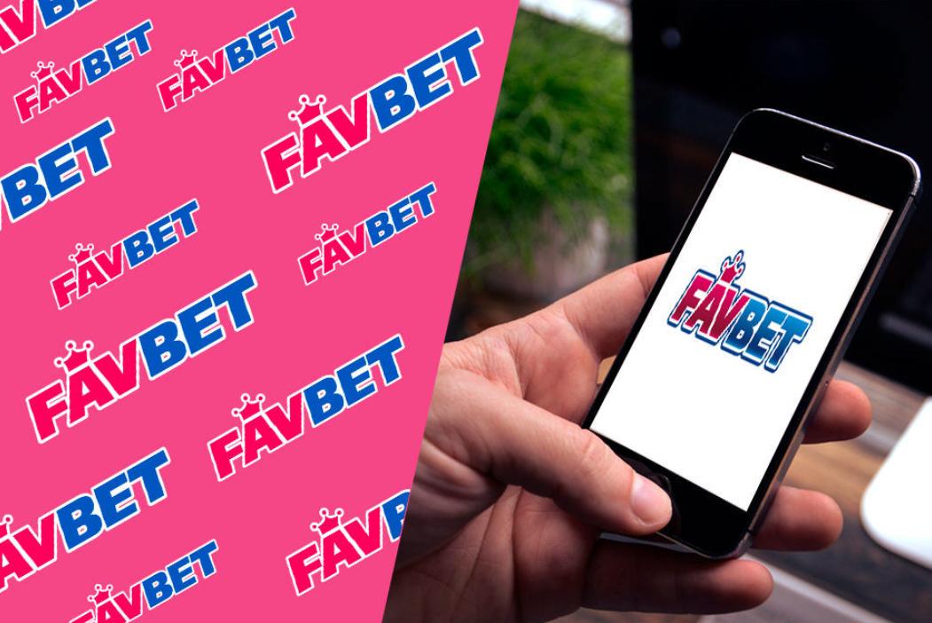 Favbet приложение