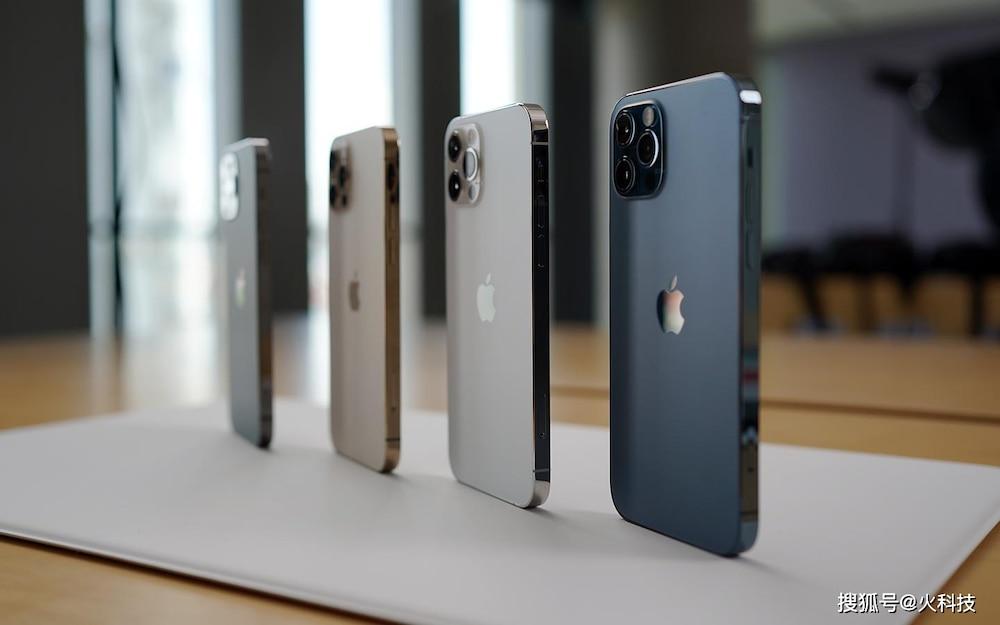 iPhone 13 là mẫu iPhone đầu tiên trang bị công nghệ riêng này từ Apple