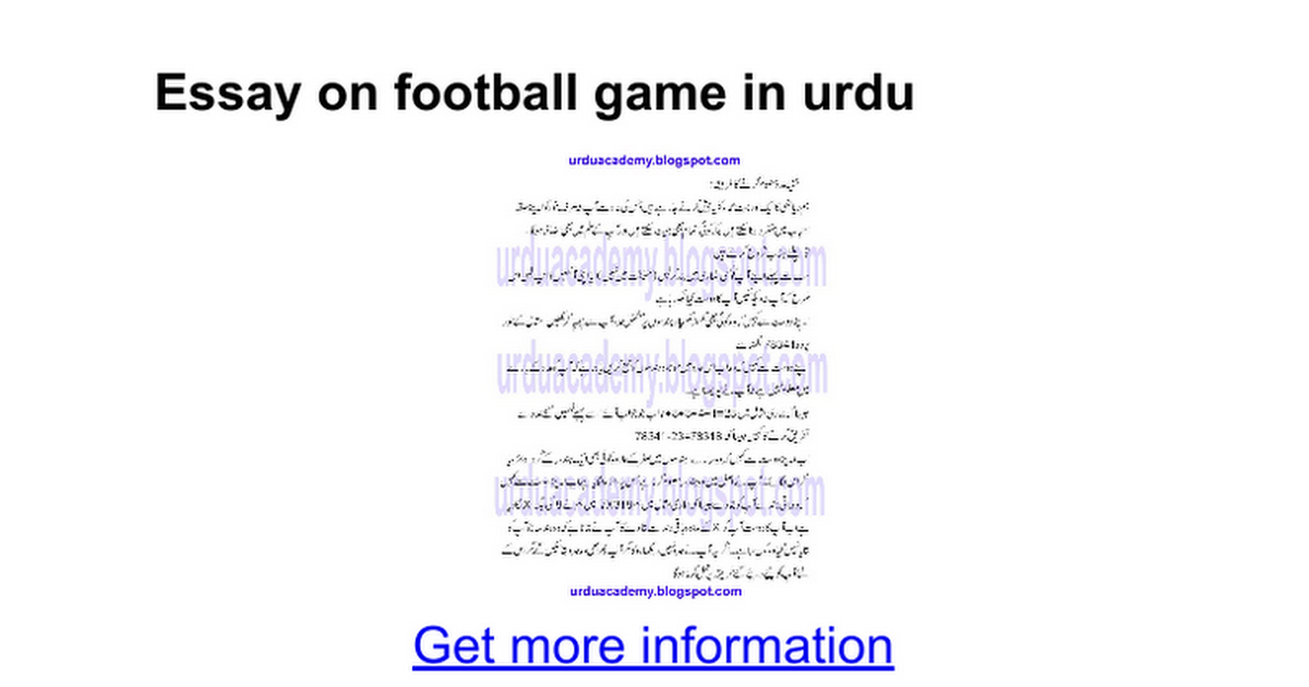 football your beatiful online game essay