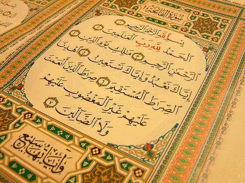 Ramadanic Reflection [11] - Insights on Surah Al-Fatiha