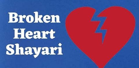 Latest Very Sad Status In Hindi | Heart Touching Shayari