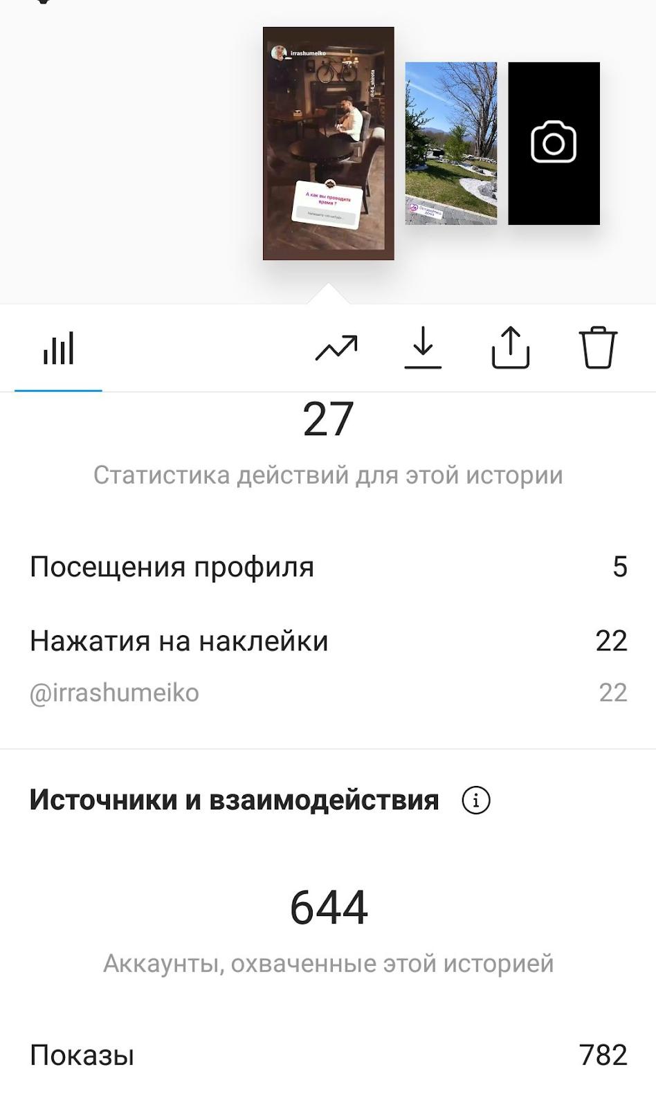 duy-MCLmGUE171_BogXCuhruspr_kEjIyfK_wqRd