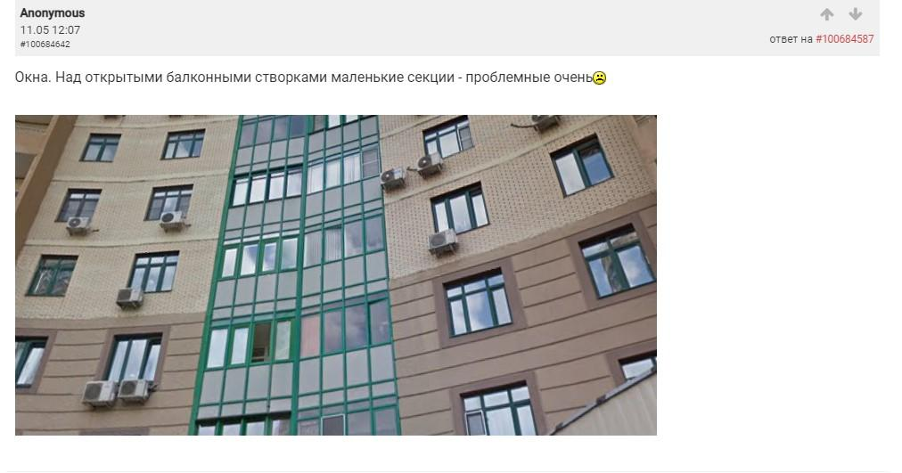 C:\Users\kontentUC\Desktop\Инста\Картинки для инсты\окна нужно 1.jpg