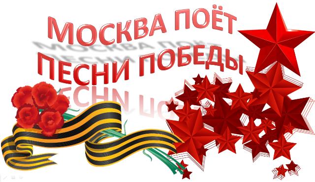 http://sch627.mskobr.ru/images/2016-05-07_09.png