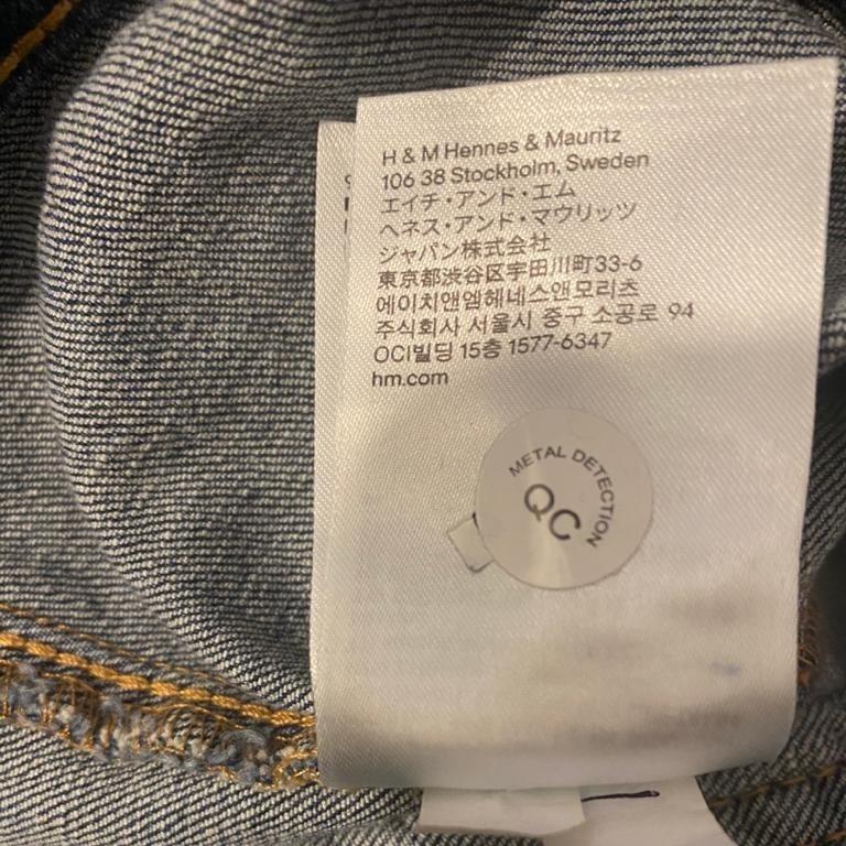کت زنانه اچ اند ام مدل 00429