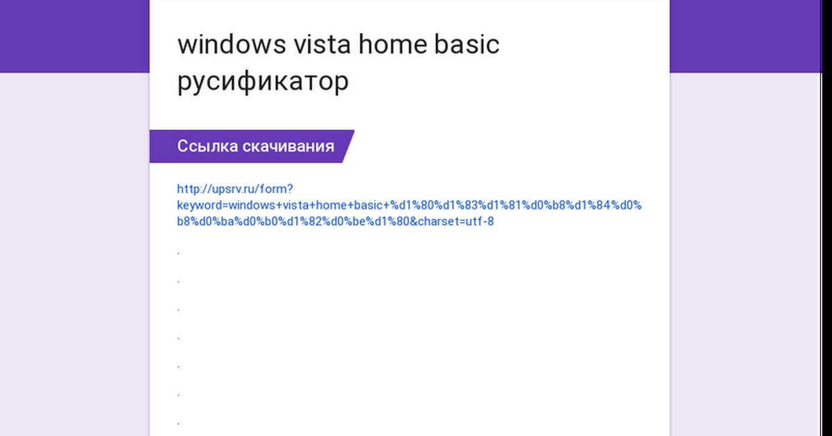 скачать оригинальный образ windows 7 home basic x64 торрент