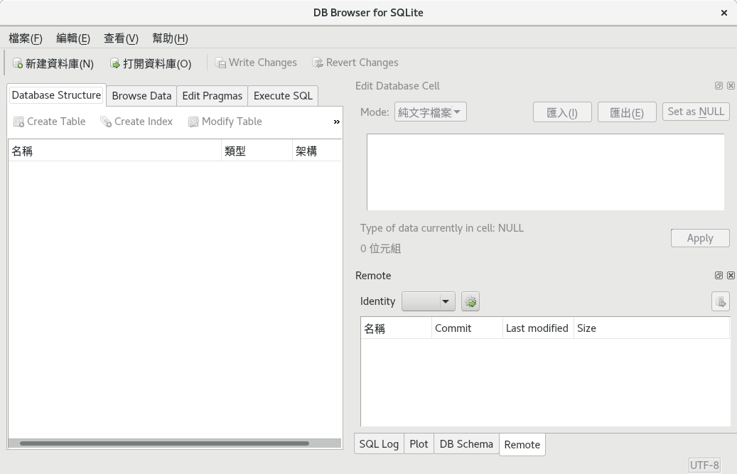 SQLite Database Browser を日本語化してみた : OFF …