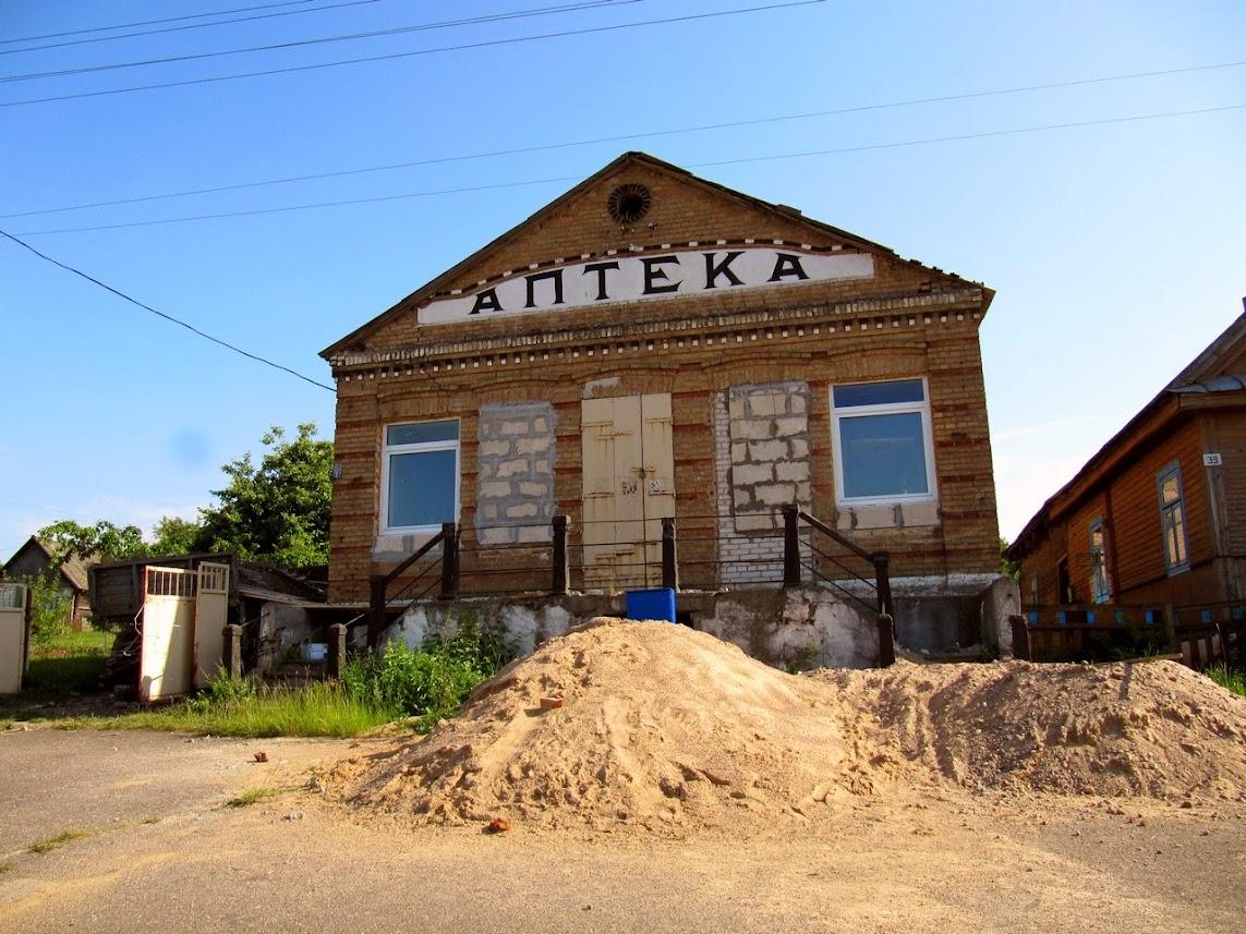 Аптэка.Моўчадзь. жнівень 2014г