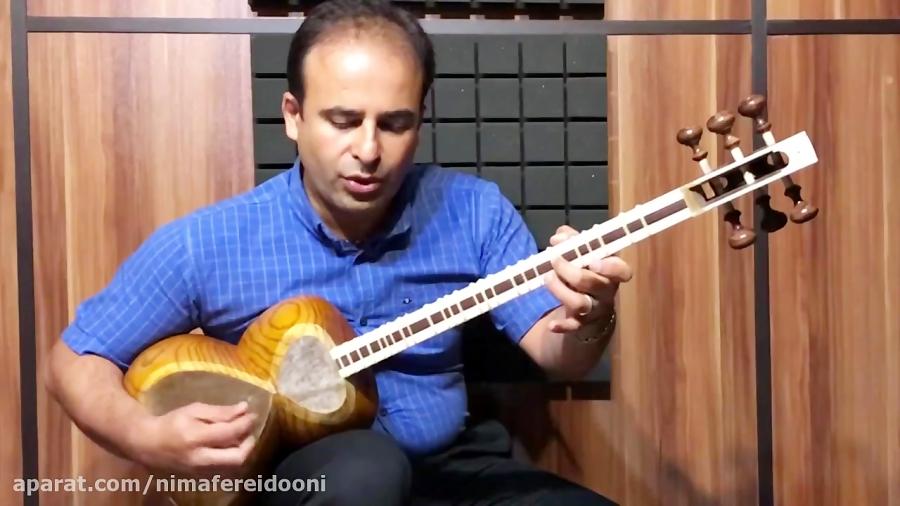 چهارمضراب ماهور (مایهی دو) حسین علیزاده ده قطعه برای تار ۱ نیما فریدونی تار