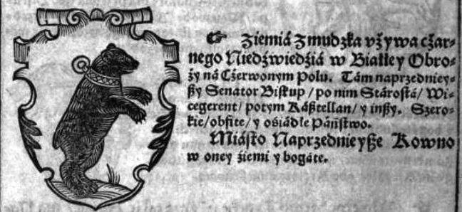 C:\Users\PC\Desktop\Zermaiciu herbui\Herby Rycerztwa - Ziemia Zmudzka, 1584.jpg