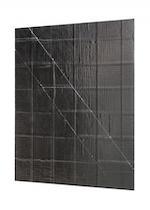 Karton, zwarte gaffer tape + certificaat 24 x 30,5 cm (zonder lijst) Editie: 30 exemplaren € 250