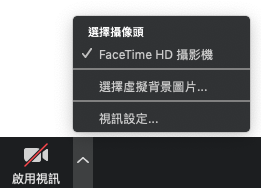 選擇背景功能頁面