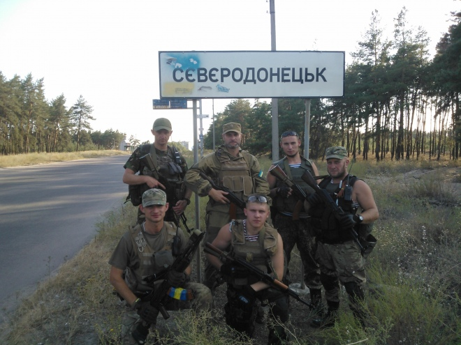 """Рота """"Світязь"""" під час відрядження на Луганщині. Зона АТО, літо 2015 р."""