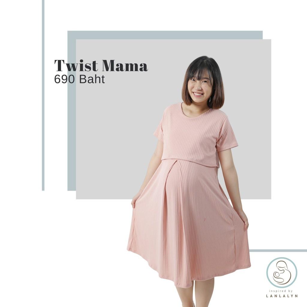 2. Lanlalyn เดรสคุมท้อง twist mama dress