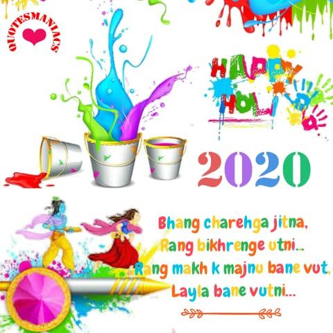 Best holi SMS | holi SMS in Hindi 2020